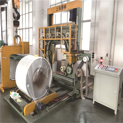 GD300 GD500 vertical coil packing machine